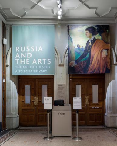 russia and the arts installation1